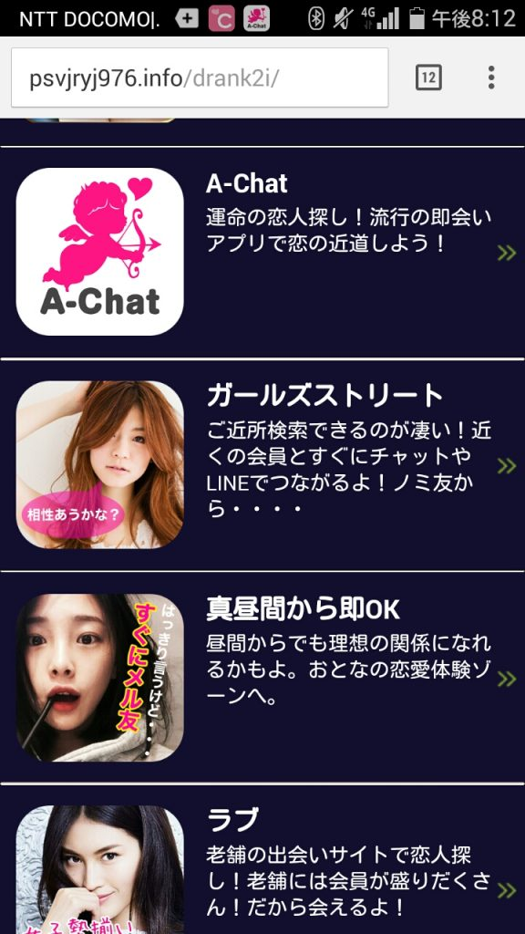A-CHAT1